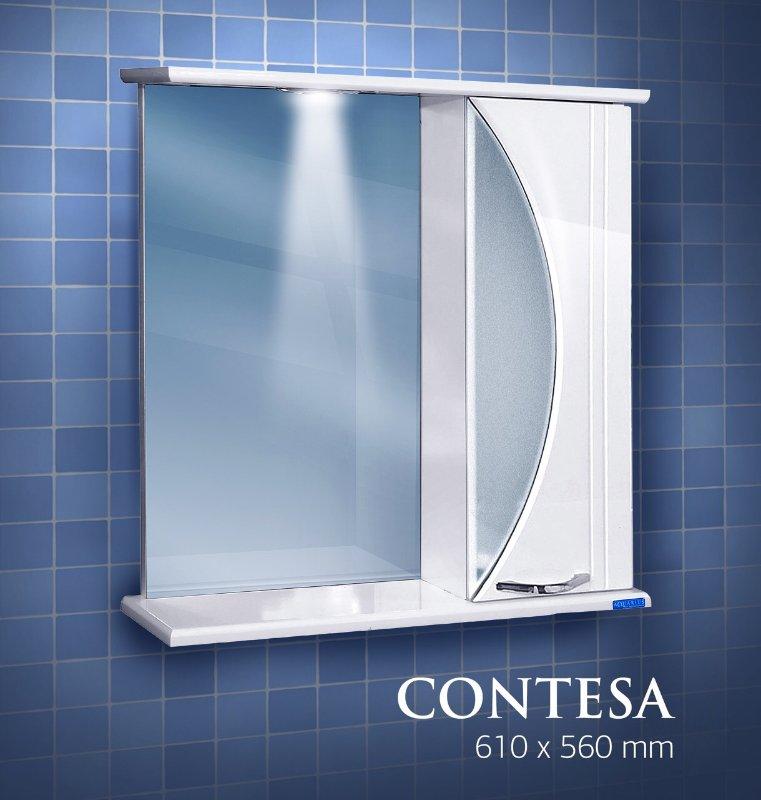 Огледало Контеса 61